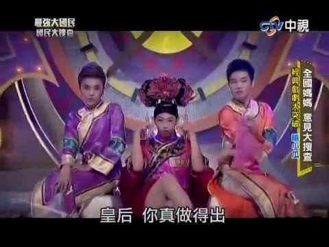 เกย์จีนเต้น แน่น-อก แรงกว่าต้นฉบับ