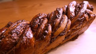 Nutella Stuffed Bread Is New York's Most Iconic Dessert