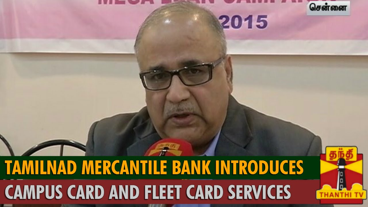 Tamilnad Mercantile Bank Introduces Campus Card and Fleet Card Services -  Thanthi TV