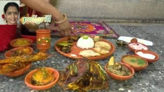 Celebrating Bengali New year 1423 - Teishe Podokhep