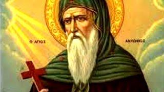 5دير السريان مديح للأنبا أنطونيوس