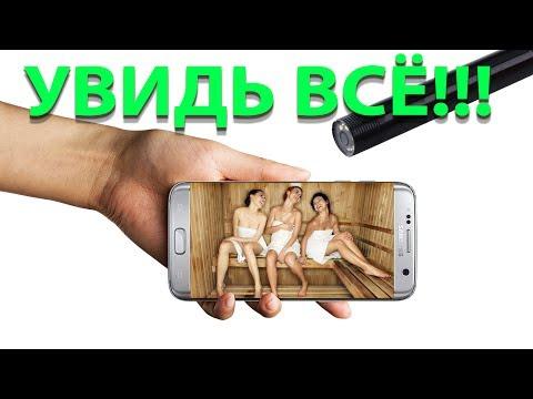 Частное видео с телефона ххх — (+18)