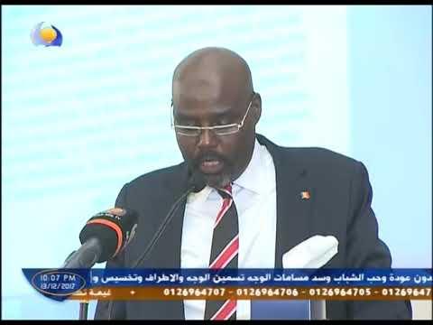 احتفال سفارة تشاد لدى السودان بالعيد الوطني - كاميرا BN - قناة النيل الأزرق