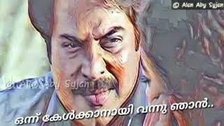 Ninte noopura marmaram malayalam WhatsApp status songs romantic mohanlal old song lyrics