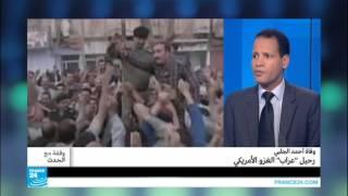 العراق: رحيل عراب الغزو الأمريكي