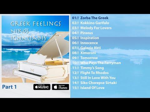 Nikos Ignatiadis  - Greek Feelings  Album Pre-listen Part A [Official]