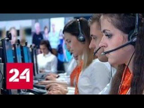 """""""Прямая линия"""": названы самые популярные темы - Россия 24"""
