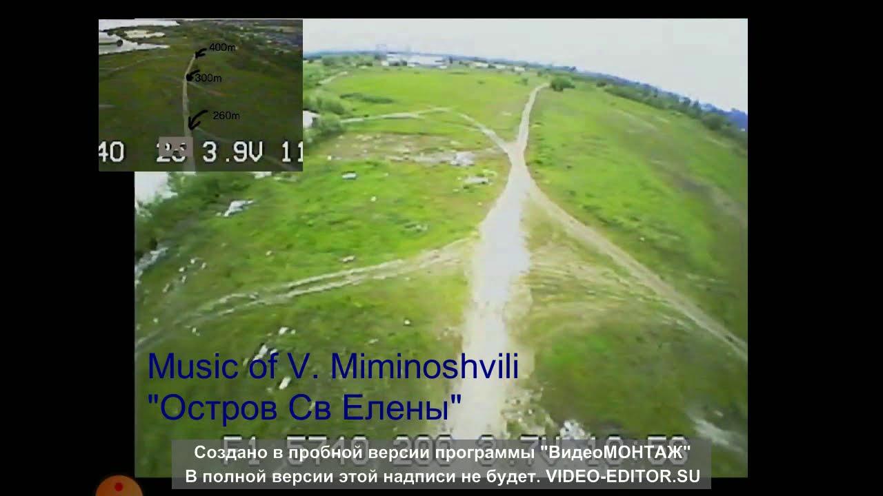 K20 drone acsident 400m FPV картинки