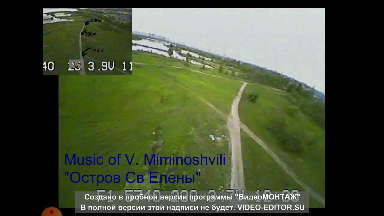 K20 drone acsident 400m FPV фото