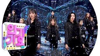 WJSN(우주소녀) - As You Wish(이루리) @인기가요 Inkigayo 20191215
