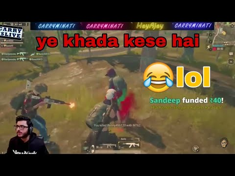 😂Ye kaise khada hai!! |carry is live |funny moment must watch |pubg mobile