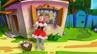 Красная шапочка  - наша семейная новогодняя сказка