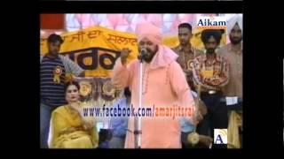 Sucha Soorma ( Mohd. Sadiq) by Amarjit Rai
