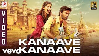 Ambikapathy - Kanaave Kanaave Video Tamil | Dhanush | A. R. Rahman