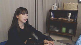 키미의 구독자 패션 피드백 라이브 + 소통