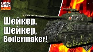 Sherman Firefly Boilermaker. Обзор танка и боевых задач. World Of Tanks Console | WOT XBOX PS4