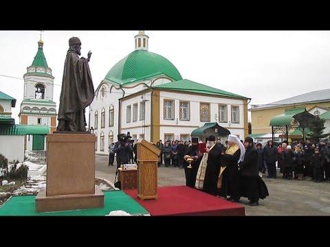 Свято-Троицкий мужской монастырь. Чебоксары. 25 ноября 2016