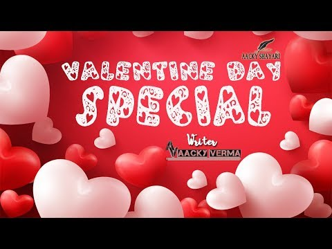 Valentine's day special shayari | Valentines day whatsapp status | Happy Valentine's day | 14 Feb