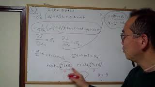 解析力学講義 第6章 ハミルトンヤコビの方程式 14/19