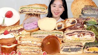 ASMR Cream Bread Mukbang 맘모스빵 …