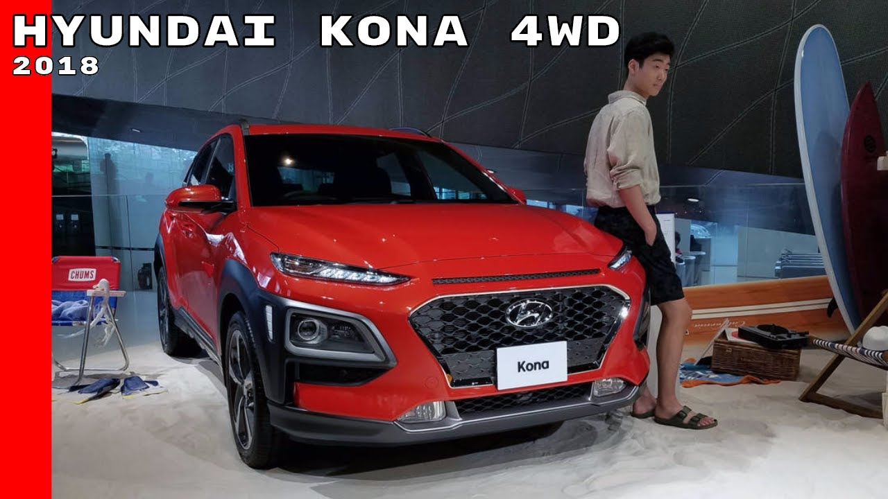 2018 hyundai kona 4wd test drive interior design youtube. Black Bedroom Furniture Sets. Home Design Ideas