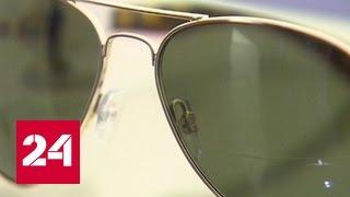 поддельные солнцезащитные очки опасны для здоровья