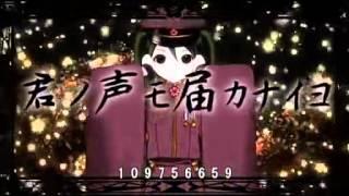 千本桜円周率バージョン(数字)