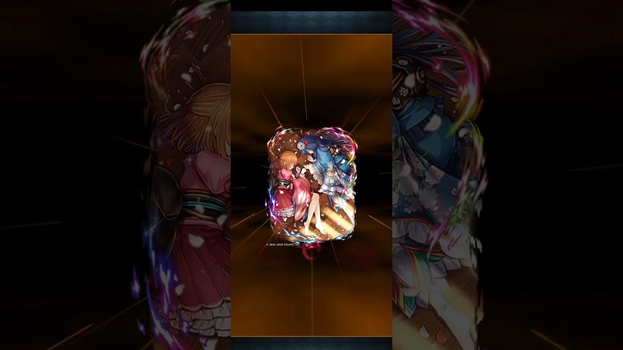 魔法使與黑貓維茲(臺版) - 水族館24層4TSS - YouTube