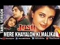 Mere Khayalon Ki Malika Full Video Song | Tamil Version | Aishwarya Rai, Chandrachur Singh |