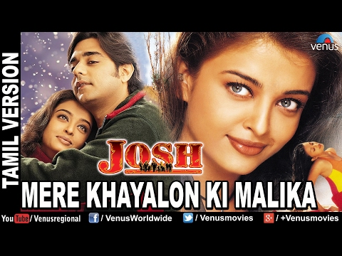 Mere Khayalon Ki Malika Full Video Song | Tamil Version | Aishwarya Rai, Chandrachur Singh |