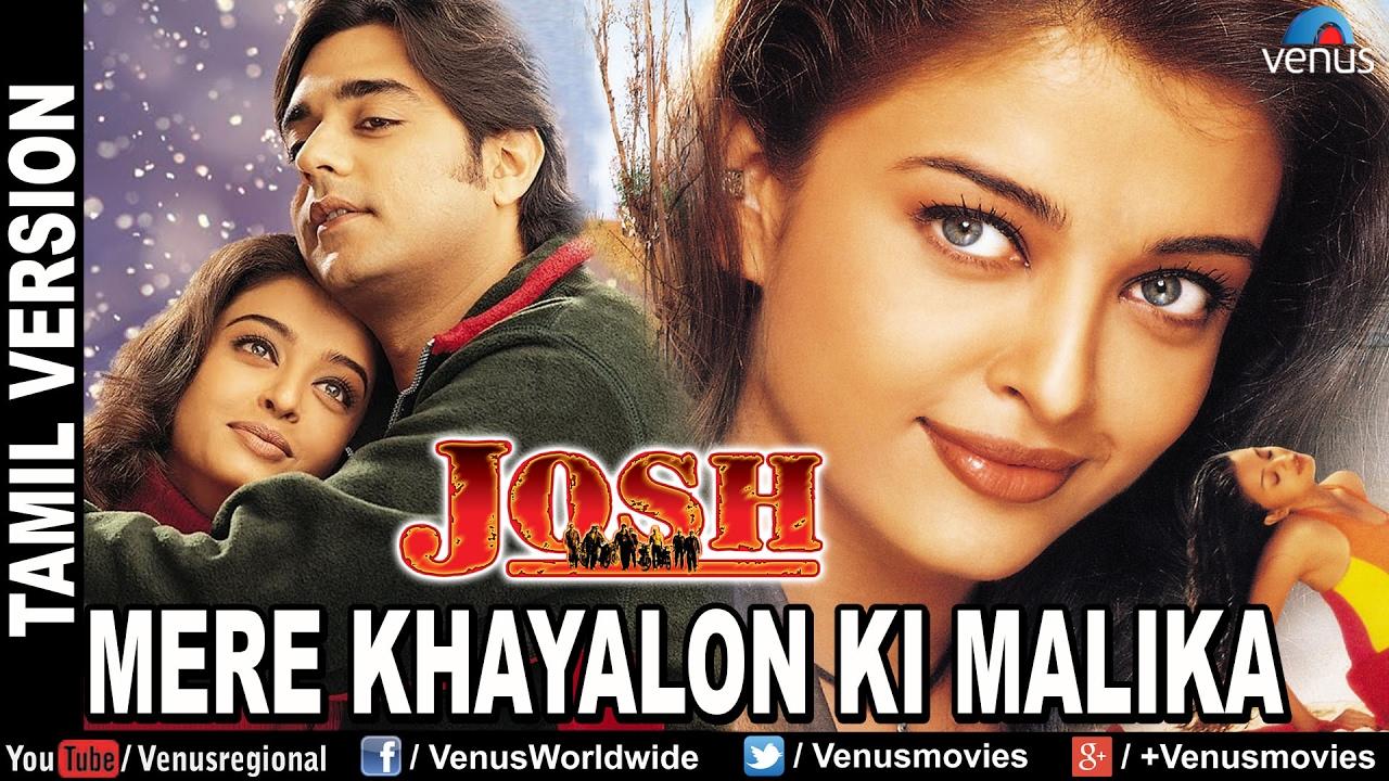 Mere Khayalon Ki Malika Full Video Song   Tamil Version ...