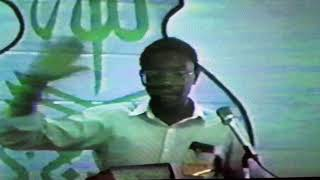 Freemasonry: Mustafa EL-Amin speaking at Green Haven Correctional Facility in Stormville, NY - 1987