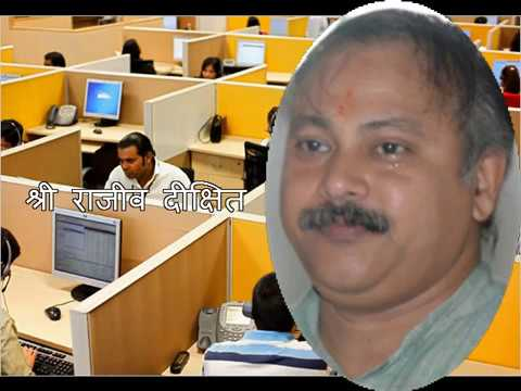 IT sector expose Rajiv Dixit