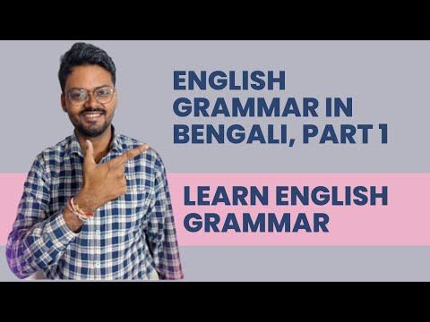 English grammar in Bengali, Part 1