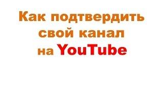 Лучшая партнерка для начинающих каналов на ютубе / Заработок на YOUTUBE
