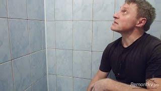 Как НЕ надо выкладывать плитку(Я отвечу на ВСЕ ВАШИ ВОПРОСЫ ПО РЕМОНТУ: http://remontkv.pro/consult Подпишитесь на новые видео: http://remontkv.pro/new Видеокурс..., 2014-02-07T18:17:26.000Z)