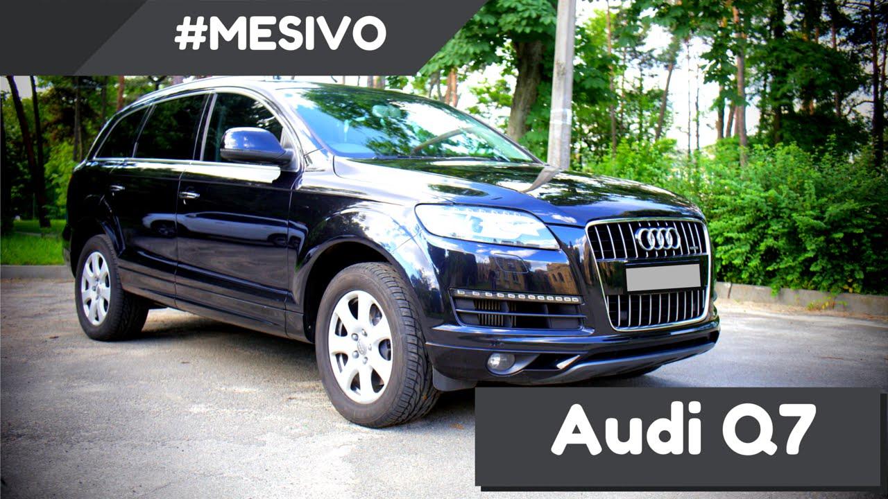 🚗 Audi Q7. Царская Машина. #MESIVO Обзор Автомобиля и Тест Драйв. Ауди Ку 7