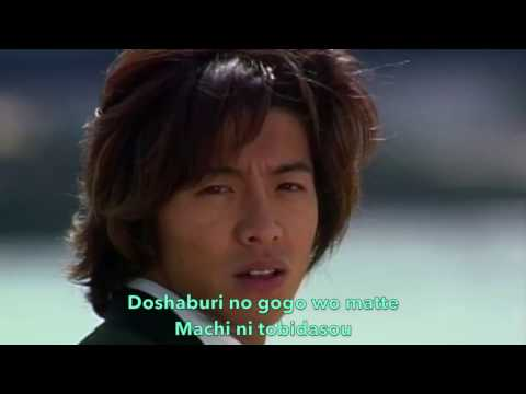 La La La Love Song OST Long Vacation   - Kubota Toshinobu