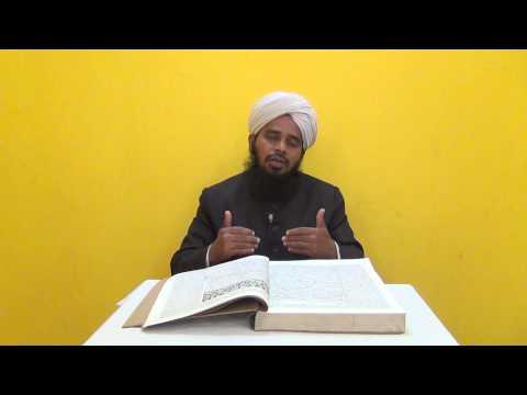Dars-e-Abu-Dawood Shareef By Mufti Haneef Quadri Episode-1