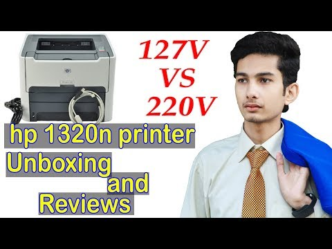 🔴HP 1320n Printer Unboxing And Reviews \ In Urdu And HIndi