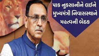 પાક નુકસાનીને લઈને Gadhinagar માં મુખ્યમંત્રી Vijay Rupani નિવાસસ્થાને મહત્વની બેઠક   VTV Gujarati