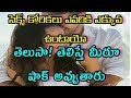 Who Wants Sex More, Men or Women? Telugu real facts I Durga Tv