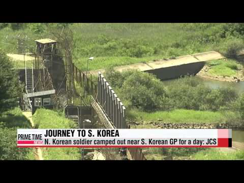 N. Korean defector′s 8-day journey to escape military abuse   북한 병사 이탈 8일만에 귀순