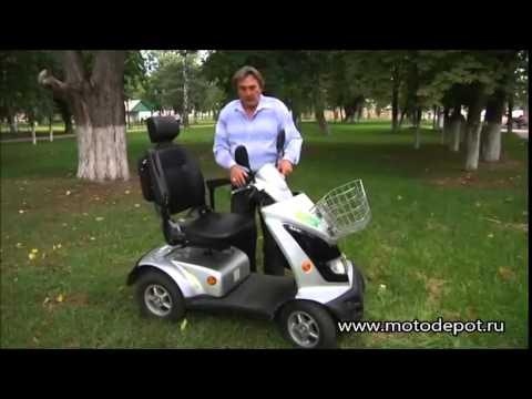 Самокат Scooter X - YouTube
