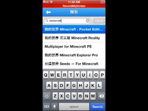Minecraft PE For Free No Jailbreak Download Easy Tongbu ...