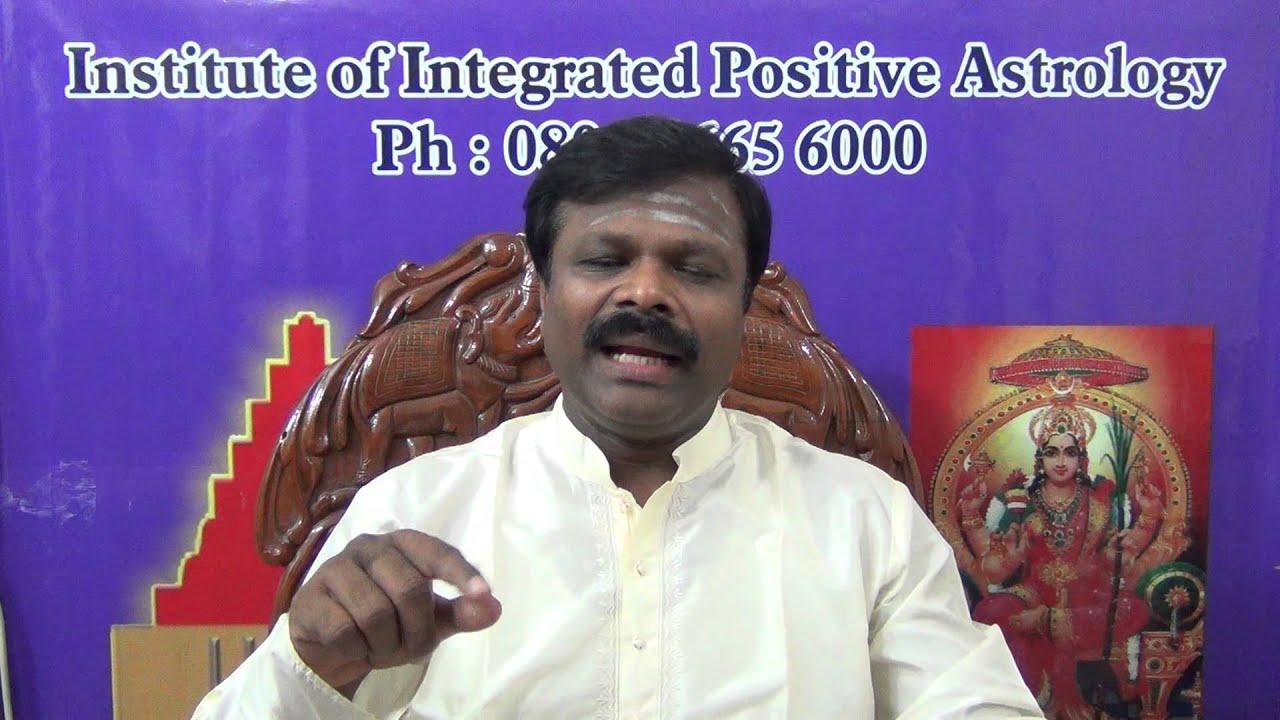 Guru peyarchi palangal katakam rashi in tamil