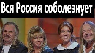 Смотреть видео Трагедия в семье Пресняковых . Вся Россия соболезнует ! Жизнь разделилась на до и после... онлайн