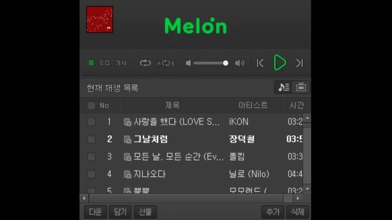 Download 멜론 2018년 인기차트 TOP50 연속재생 광고X