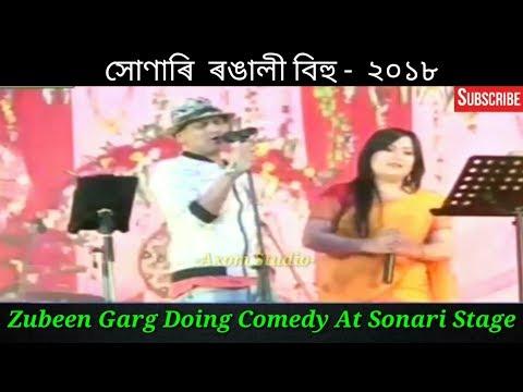 Zubeen Garg Stage Programme - Sonari 2018 // Zubeen Garg Doing Comedy // Aasinayan Mane ki...