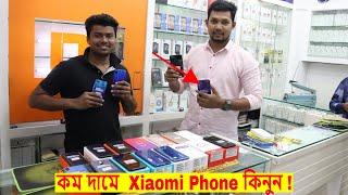 New Xiaomi Phone Price In Bangladesh 2019 📱 Bashundhara City 😱 Buy Mi SmartPhone Cheap Price!
